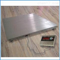 SCS2吨防爆平台秤 1乘1米防爆电子地秤