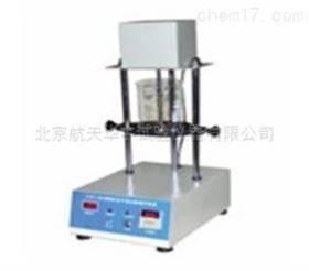 水泥石粉含量測定儀