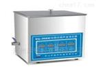 KQ-300DE超声波清洗器,台式数控