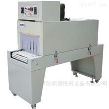 450安徽省芜湖市厂家专业生产L型全自动包装机