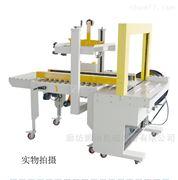 廊坊大城厂家生产全自动热收缩膜包装机