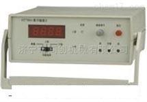 TC-HT700G台式数字磁通计