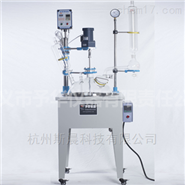 YDF10-100L系列单层玻璃反应釜