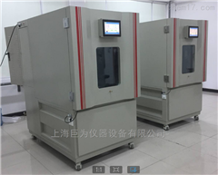 JW-JQ1000天津甲醛釋放量測試氣候箱
