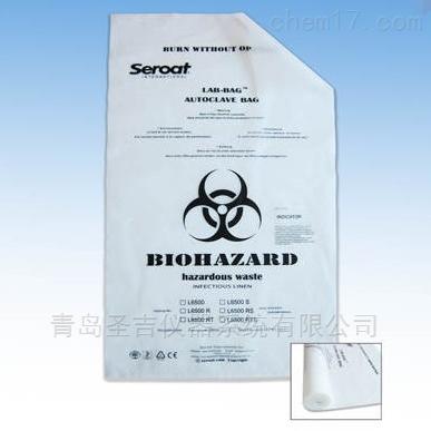Seroat L65 生物废弃物处理袋微生物耗材