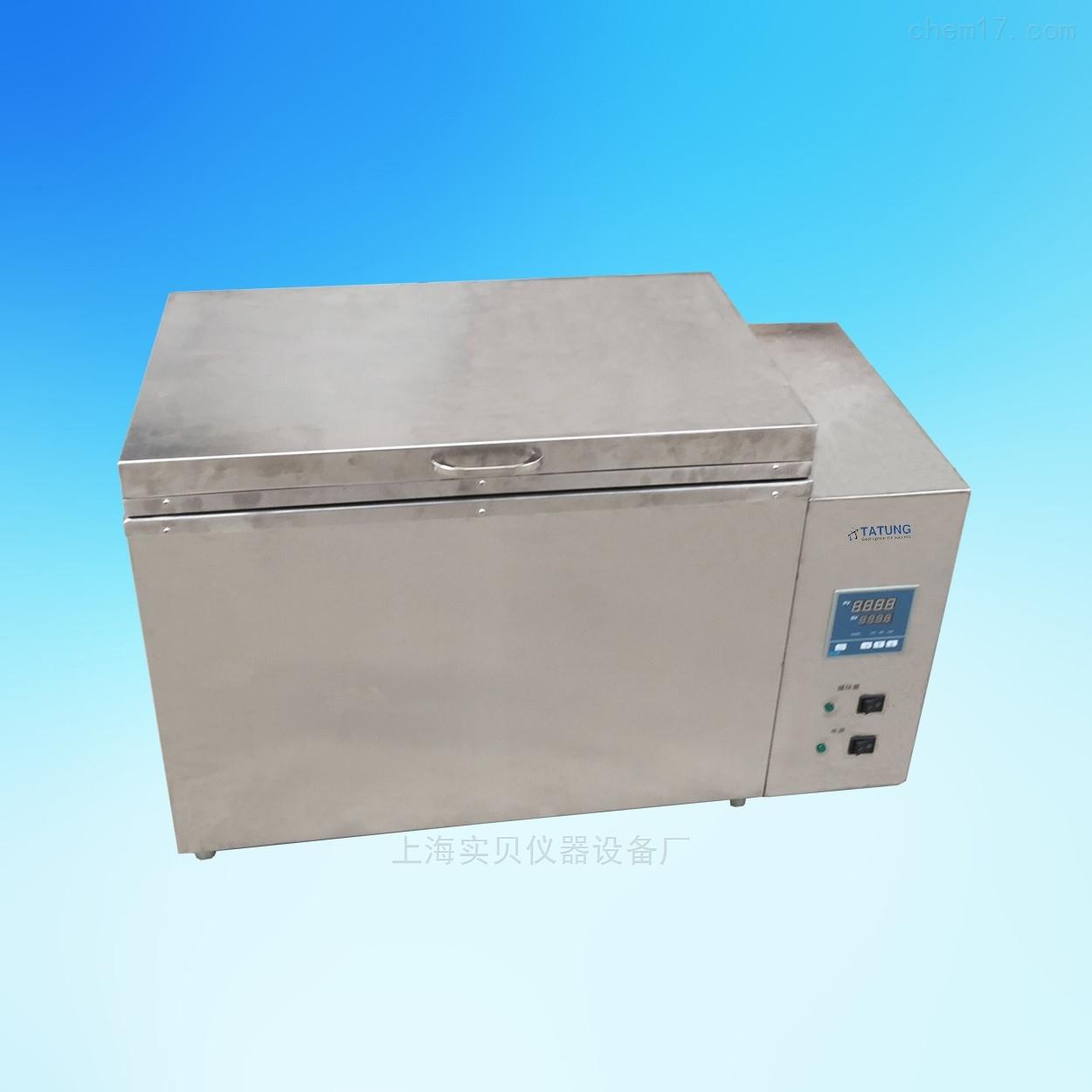 电热恒温水槽水浴箱