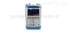 FSH 手持式频谱分析仪