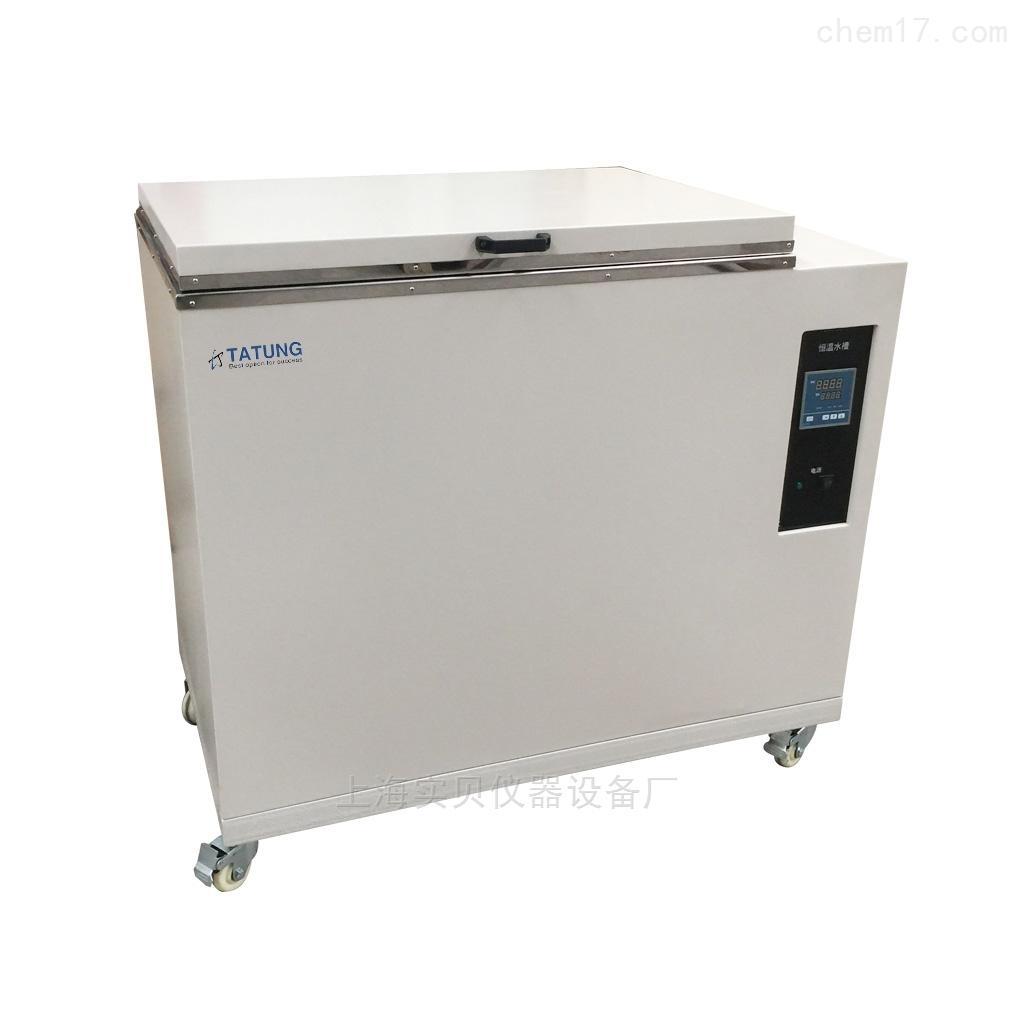 定制大型电热恒温水槽水浴箱
