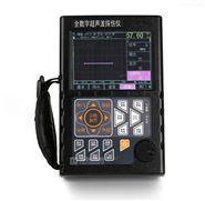 超声波数字探伤仪