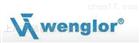 WENGLOR威格勒传感器厂家合作上海销售中心