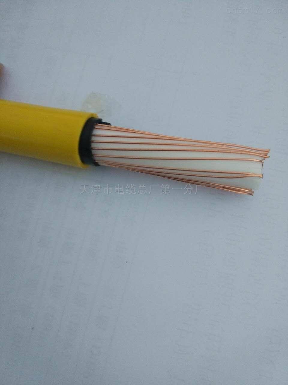 矿用漏泄电缆MSLYFYVZ-75-9,MSLYFVZ-75-9