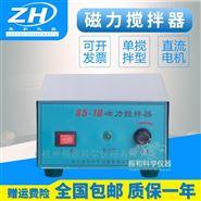 多头磁力加热搅拌器的使用说明