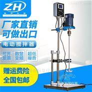 电动机械搅拌器的详细介绍