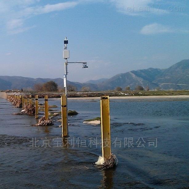 A755 WL无线自动水位监测站