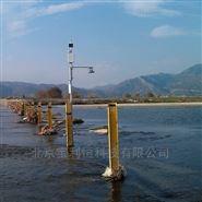 无线自动水位监测站