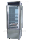 ZDX-600震荡光照培养箱厂家