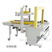 450L型热缩膜包装机