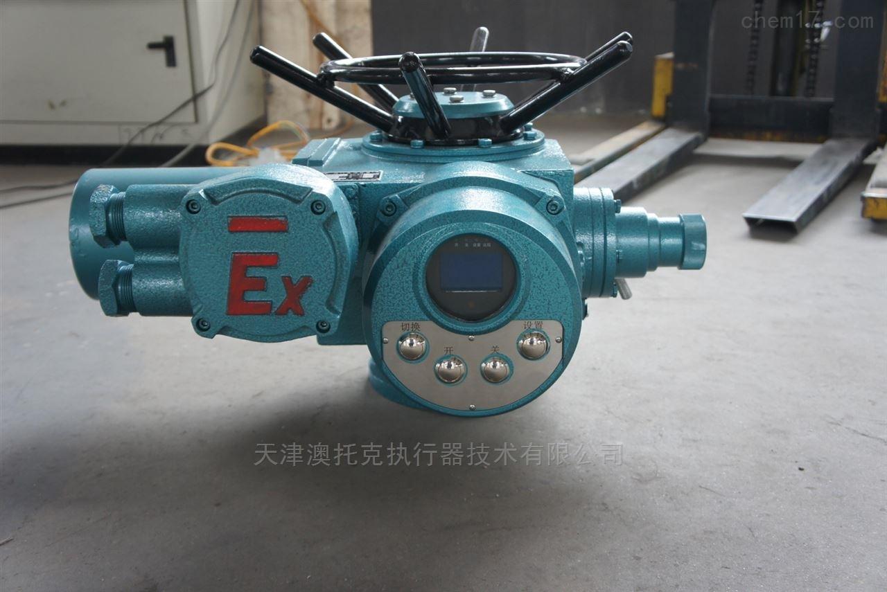 DZW防爆型多回转电动执行器