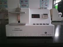 YY0647-PL人工ru房疲劳试验机生产厂家