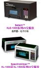 美国XLE-1000/1000A/1000B紫外交联仪