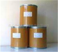 1-(4-氟苄基)-2-氯苯并咪唑 原料厂家