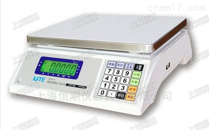 可以接电脑案秤30公斤 带读出的电子秤