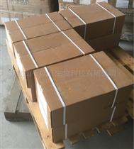 异丙醇铝 厂家现货供应