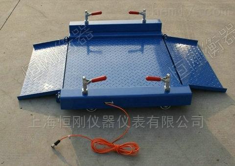 上海原装超低小地磅,有引坡智能地磅厂家