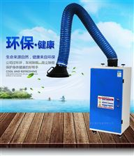 BL-2.2氬弧焊煙塵用吸塵淨化機
