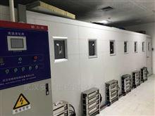 ADX-BIR-37A安德信电池老化房