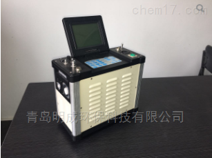 青岛明成70C系列烟尘烟气测试仪.