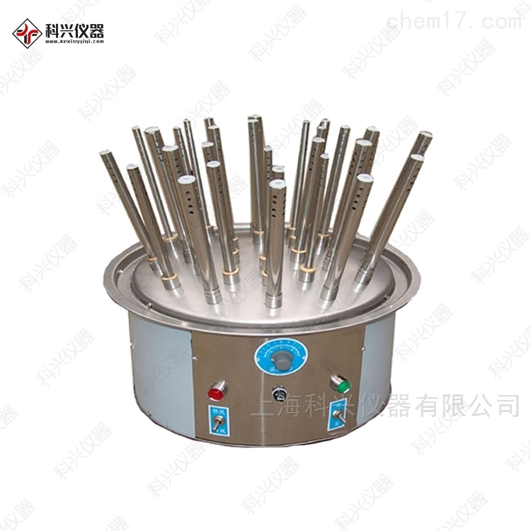 上海科兴全不锈钢调温型气流烘干器