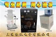 深圳光催化反应装置