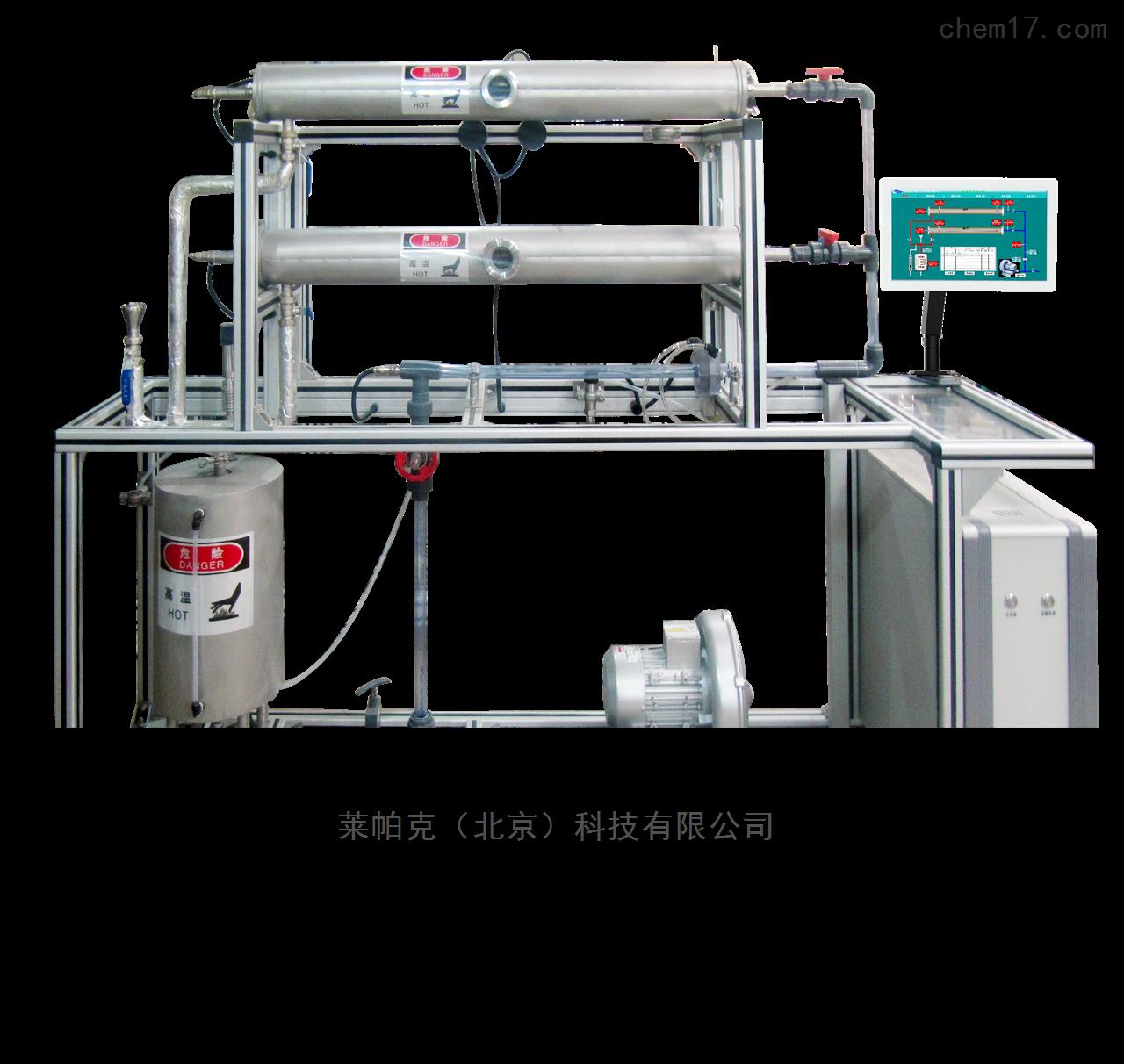 双套管传热实验装置  LPK-BHTD
