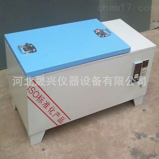 SY-84水泥快速养护箱