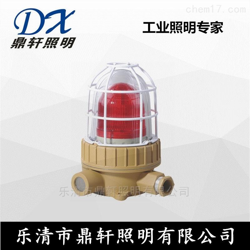 LED防爆声光报警器BBJ制药厂220V电压