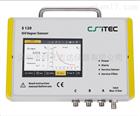 CS-ITECS120残油检测仪