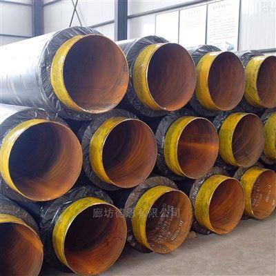 營銷防腐聚氨酯保溫管