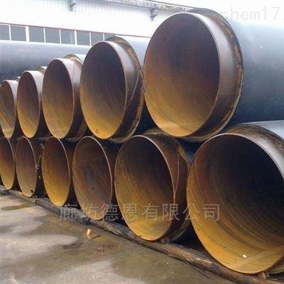 DN100塑套鋼保溫管材廠