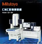 Hyper QV404 日本三丰CNC影像测量仪维修