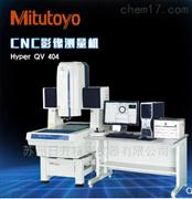 日本三豐CNC影像測量儀維修