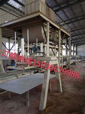 1200水泥基匀质板设备