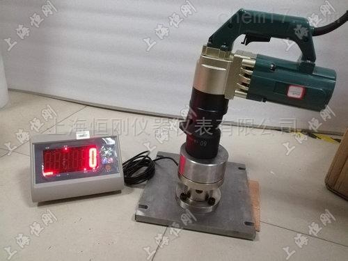 20n.m螺栓扭矩测试仪/高强螺栓专用数显扭矩测试仪