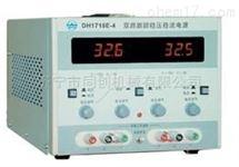 TCDH1715A-5双路稳压稳流电源