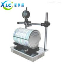 0~10mm滚筋深度测量仪XC-GJY生产厂家价格
