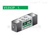 V53V2P914电磁阀图解VESTA中国代理商