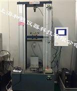 上海和晟仪器科技有限公司