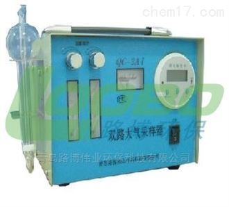 用QC-2A化工QC-2AI双气路大气采样器