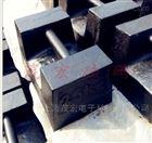 砝码铸铁电梯配重块20kg