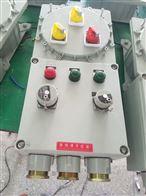 BXD防爆檢修箱的原理圖以及二次接線圖
